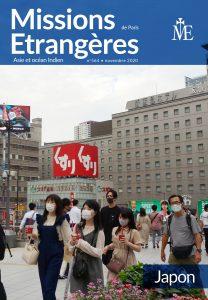 MEP revue n°564 Japon